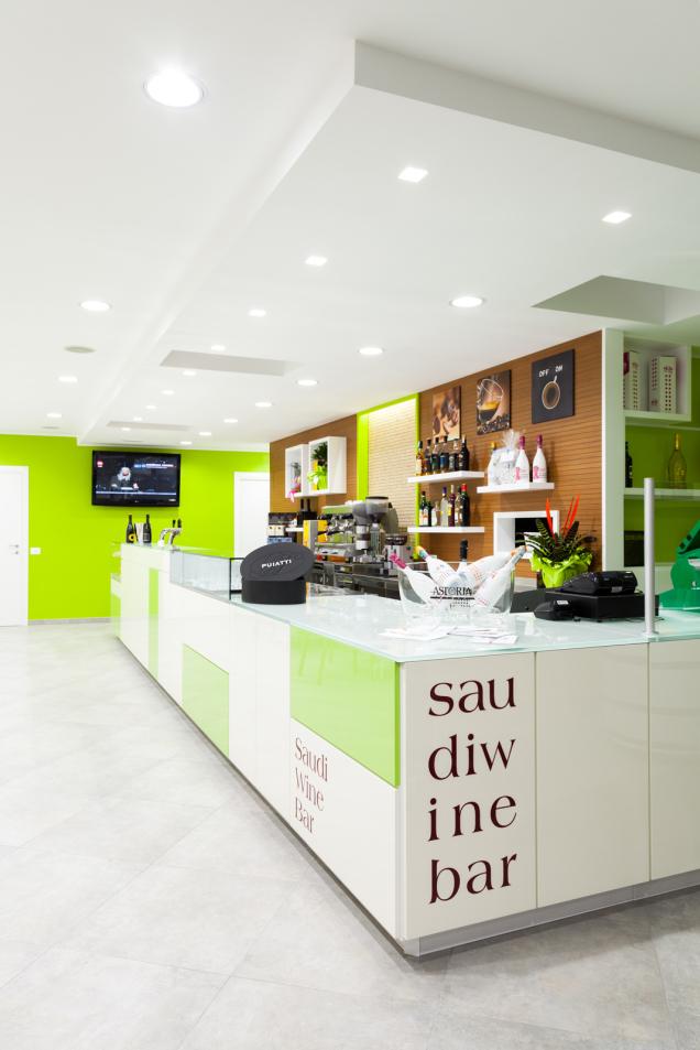 Bar Saudi